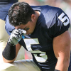 Thumbnail image for Last Call To Enter the Manti Te'o 2013 NFL Draft Contest!