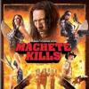 Thumbnail image for Giveaway – Win the 'Machete Kills' Blu-ray Combo