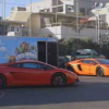 "Thumbnail image for Video: Xbox/Lambo/B&GC Celebrate ""Kids Into Car Lovers Day"""