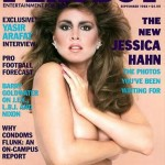 jessica-hahn-playboy-cover