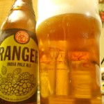 Pope Crisco: Ranger India Pale Ale by New Belgium Brewing Co.