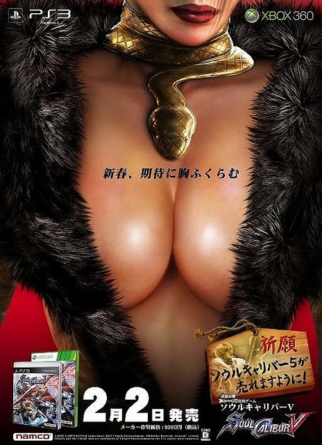 IMAGE(http://www.tmrzoo.com/wp-content/uploads/2012/01/Big-Balloon-Boobs-Return-to-Soul-Calibur-V.jpg)