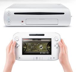 Nintendo Wii U price