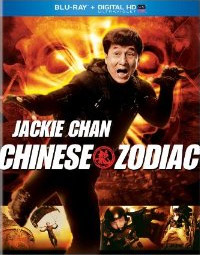 chinese-zodiak-bluray