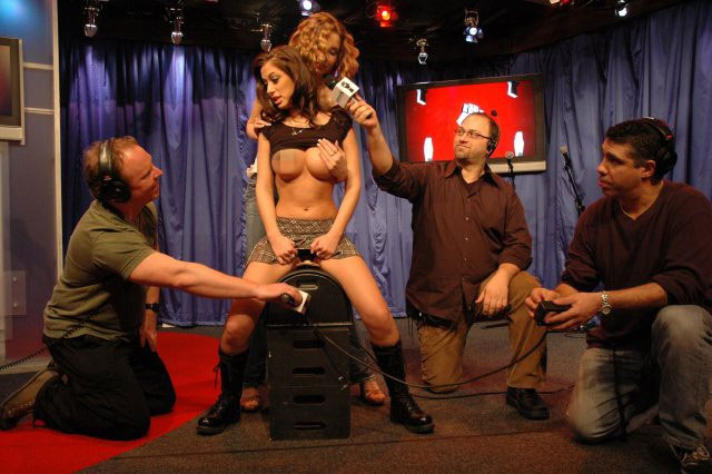 the howard stern show uncensored