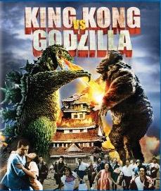 king kong vs godzilla bluray